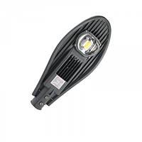Светильник светодиодный консольный EH-LSTR-3048  на 30 Вт