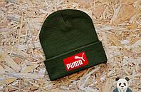 Модная шапка молодежная пума,Puma