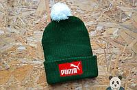 Модная шапка молодежная пума,Puma зеленая с бубоном