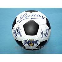 Мяч футбольный  Finals №5, натуральная кожа, ручная сшивка!
