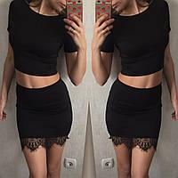 Молодежный костюм топ+юбка с французским кружевом черный