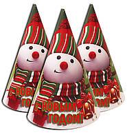 """Колпачки, колпаки праздничные, маленькие """" С новым годом снеговик """" Новогодние колпаки, 20 шт/уп"""