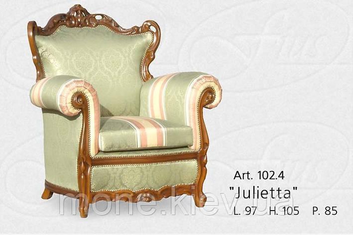 """Кресло """"Джульета-2"""" , фото 2"""