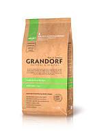Grandorf Sensitive Care Holistic Lamb & Rice Mini корм для мини пород с рисом и ягненком, 3 кг