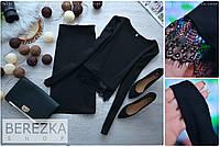 Молодежный костюм кофта длинный рукав с французским кружевом +юбка  черный