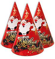 """Колпачки, колпаки праздничные, маленькие """" С новым годом дед Мороз"""" Новогодние колпаки"""