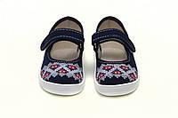 Детские летние синие мокасины для девочки. Сменная обувь тапочки - вышиванка на липучке WALDI Украина