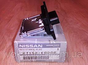 Резистор (сопротивление) вентилятора печки, отопитиля салона TIIDA