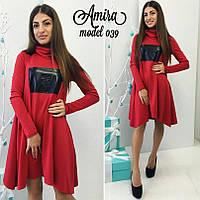 58bdfd412dda5f6 Женское очень красивое платье-трапеция с карманами