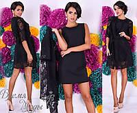 Чёрное платье с накидкой, комплект - двойка. 5 цветов.