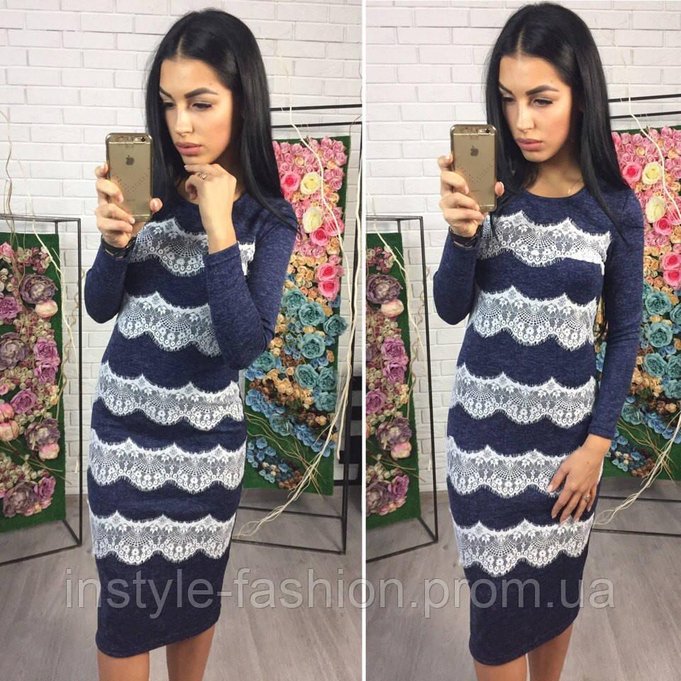 Красивое ангоровое платье с кружевом цвет синий