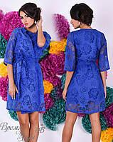 Синее платье с накидкой, комплект - двойка. 5 цветов.