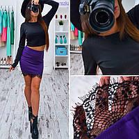 Молодежный костюм топ длинный рукав черный+юбка с французским кружевом фиолетовый