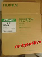 Рентгеновская пленка Fuji Fujifilm Футжи 30х40 ЗЕЛЕНАЯ