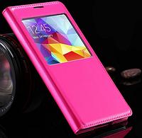 Чехол смарт для Samsung Galaxy S5 i9600 SM-G900 S-View розовый