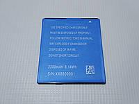 Оригинальная батарея аккумулятор для Elephone P6i, Jiayu G5s+