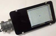 Светильник консольный уличный LED-SLF- 20W 350*100*65mm aluminium 6500К IP65