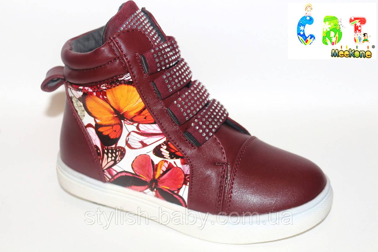 d3fc4b1e2 Детская демисезонная обувь ТМ. Meekone для девочек (разм. с 32 по 37 ...
