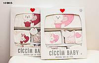 Комплект подарочный для новорожденного (0015)