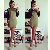 Стильное короткое платье с кожаными рукавами