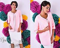 Розовое полу-пальто с брошкой - застёжкой. 4 цвета.