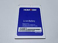 Оригинальная батарея аккумулятор для Homtom HT17, HT17 Pro, Ergo Sky A551