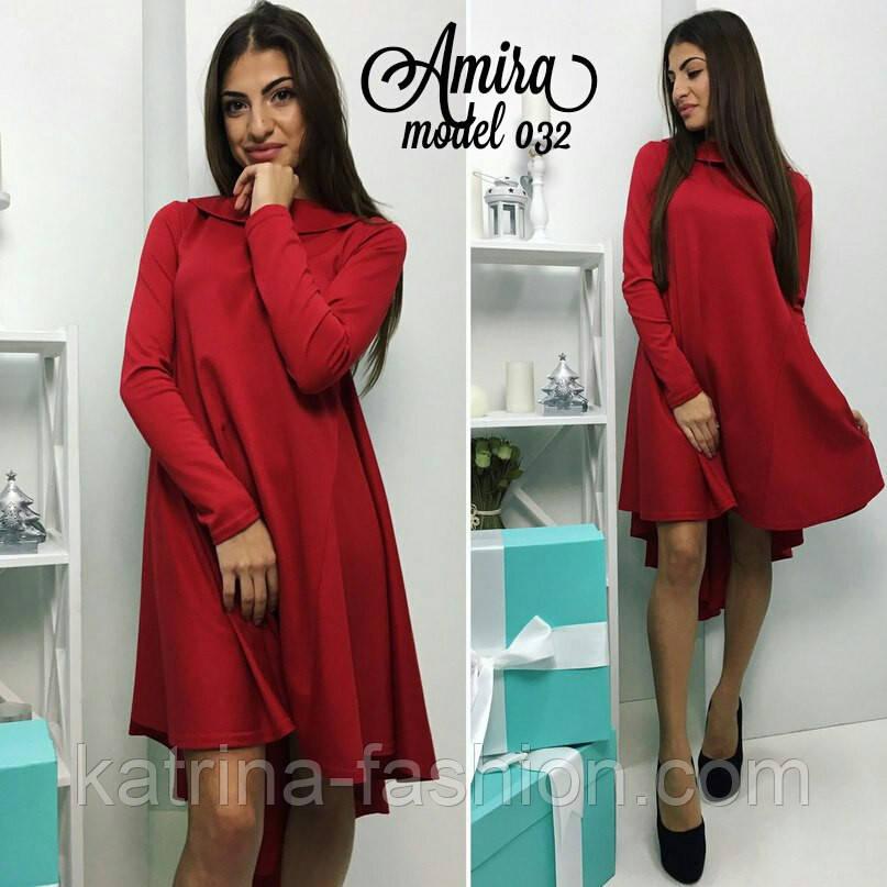 Женское модное платье асимметрия (3 цвета)