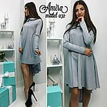 Женское модное платье асимметрия (3 цвета), фото 3