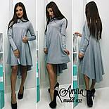 Женское модное платье асимметрия (3 цвета), фото 4