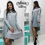 Женское модное платье асимметрия (3 цвета), фото 5