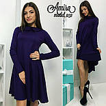 Женское модное платье асимметрия (3 цвета), фото 7