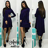Женское модное платье асимметрия (3 цвета), фото 8