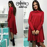 Женское модное платье асимметрия (3 цвета), фото 9