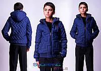 Детская подростковая куртка для мальчика Лабиринт синяя