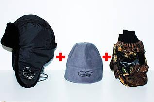 Ушанка + шапка + перчатки (флис.)