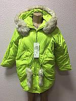 Женская яркая куртка оптом