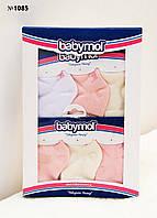 Детские носочки Babymol (1085)