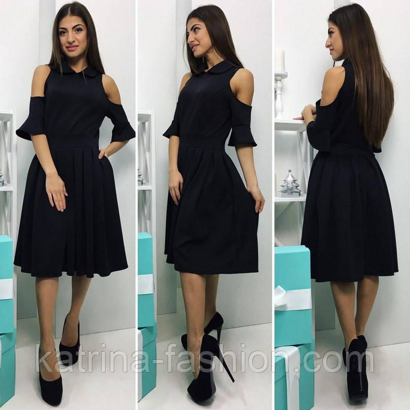 Женское модное платье с юбкой-солнце (2 цвета)