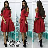 Женское модное платье с юбкой-солнце (2 цвета), фото 2