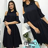 Женское модное платье с юбкой-солнце (2 цвета), фото 5