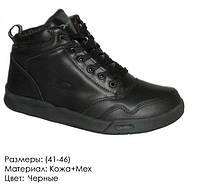Ботинки зимние мужские кожаные! Мех, цена, качество! Супер цена!!!