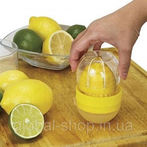 Мини соковыжималка для цитрусовых. Пресс для лимона и лайма Lemon Matic