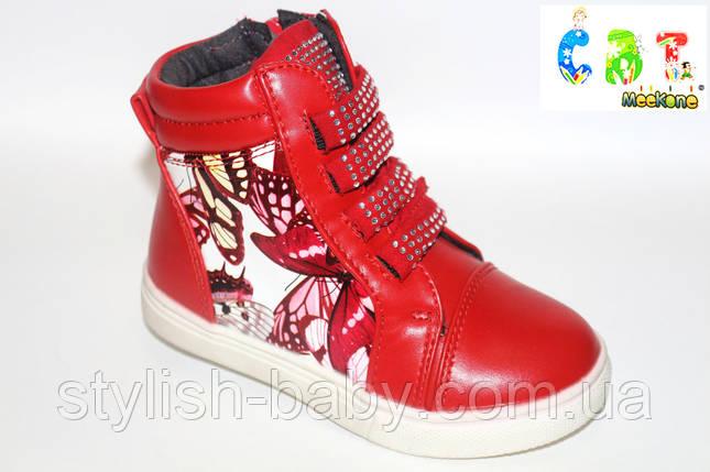 Детская демисезонная обувь бренда Meekone для девочек (рр. с 26 по 31), фото 2