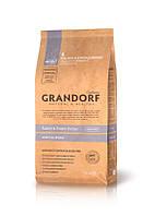 Grandorf Sensitive Care Holistic Rabbit & Potato All Breeds корм для взрослых собак всех пород с кроликом, 1 кг