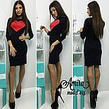 Женское модное платье с сердцем (3 цвета), фото 2