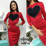 Женское модное платье с сердцем (3 цвета), фото 3