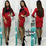 Женское модное платье с сердцем (3 цвета), фото 5