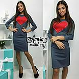 Женское модное платье с сердцем (3 цвета), фото 6