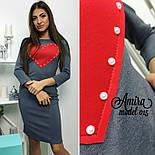 Женское модное платье с сердцем (3 цвета), фото 7