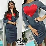 Женское модное платье с сердцем (3 цвета), фото 8